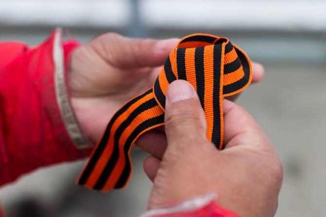 На Брянщине в магазинах «Пятёрочка» покупателям раздают георгиевские ленточки