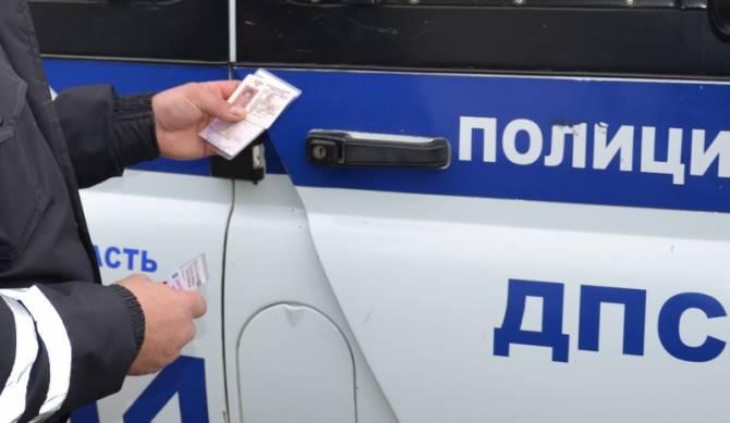 В Мглинском районе автоледи ездила по фальшивым водительским правам