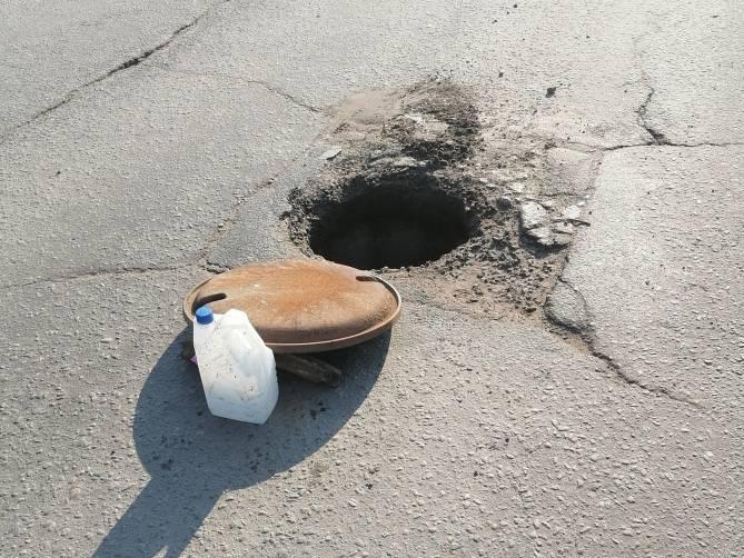 В Клинцах на проезжей части появилась опасная ловушка