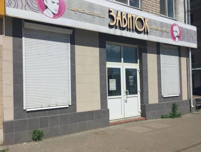 В Брянске не все парикмахерские пережили коронавирус