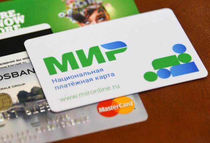 В Брянске проезд в транспорте подешевеет на 4 рубля