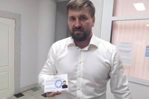 Виталий Минаков получил удостоверение зарегистрированного кандидата в Госдуму
