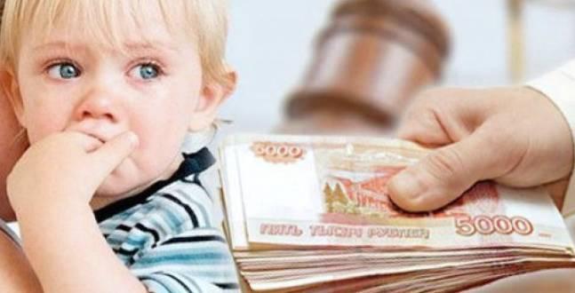 Житель Рогнедино получил условный срок за неуплату алиментов