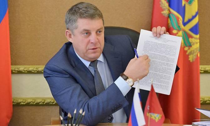 Брянцы проголосовали против губернатора Александра Богомаза