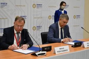 Губернатор Александр Богомаз подписал соглашение о развитии Брянского автозавода