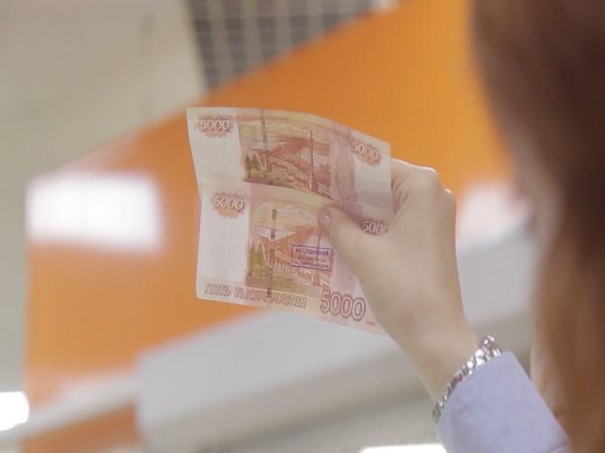 В Брянской области с 2017 года в два раза сократилось количество фальшивых денег
