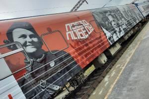 В Брянск приехал уникальный «Поезд Победы»