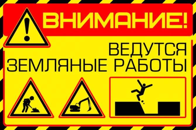 В Брянске из-за ремонтных работ перекроют улицы Почтовую и Ромашина