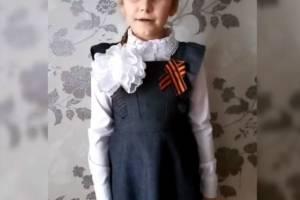 Брянская школьница принимает участие во всероссийском конкурсе «Спасибо за Победу»
