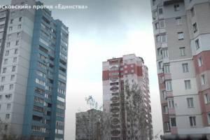 Скандальная УК «Единство» продолжает борьбу за многоэтажки Брянска