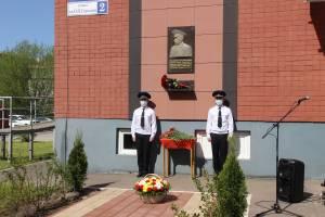 В Брянске открыли памятную доску бывшему начальнику областного УФСБ Строкину
