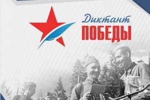 Брянский знаток истории вошёл в двадцатку лучших в России