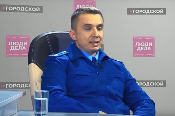 В Брянске лишился должности природоохранный прокурор Максим Зубко