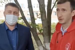 В Брянске полицейским померещилась несанкционированная акция