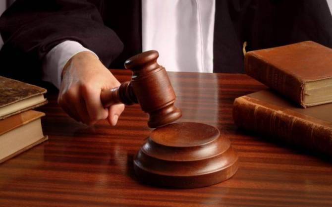 Брянский мошенник не смог разжалобить суд
