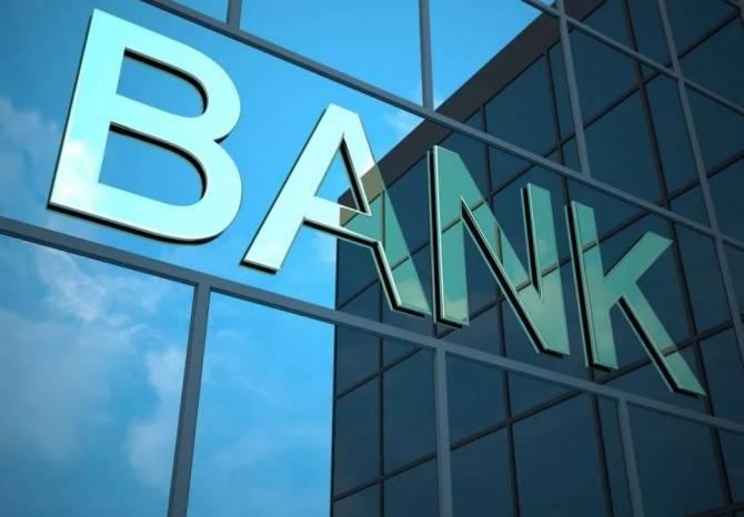 В Брянске сотрудники банков не уйдут на недельные выходные
