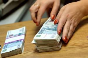 В Клинцовском районе две жительницы незаконно получали пособия