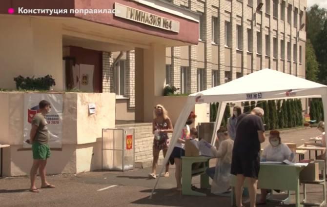 В Брянской области подвели итоги по голосованию по поправкам в Конституцию