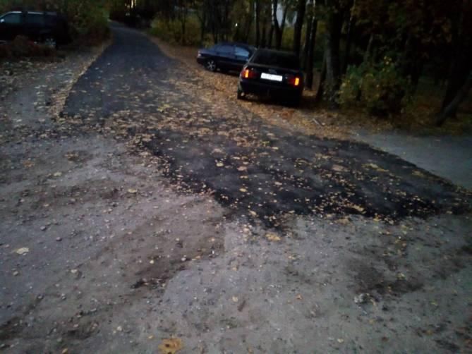 В Трубчевске сняли на фото странную технологию дорожного ремонта