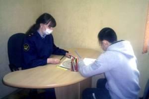 В Брянской воспитательной колонии психологи помогают раскрыться трудным подросткам