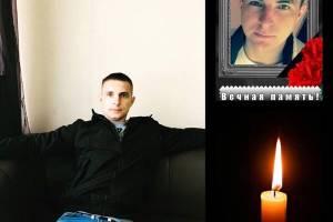 Сестра погибшего брянского парня потребовала разобраться с врачами