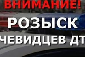 В Брянске ищут очевидцев ДТП иномарки и маршрутки