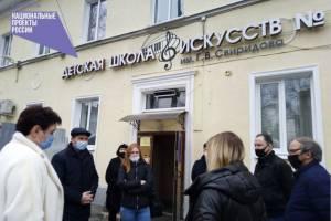 В Брянске возводят пристройку к детской школе искусств №3
