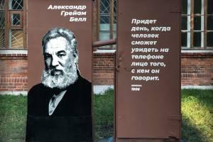 Брянск рискует остаться без красивых рисунков на телефонных шкафах