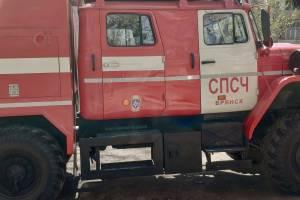 С начала года в Брянске произошло 210 пожаров