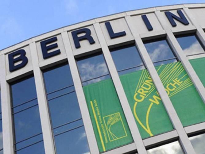 Брянские предприятия примут участие в выставке в Берлине