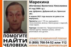 В Брянской области нашли пропавшую 61-летнюю женщину