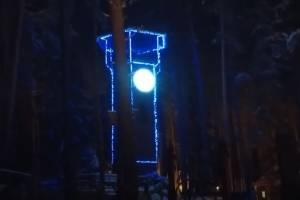 Блогер нашел в лесу под Брянском Биг-Бен и голубые огни Лондона