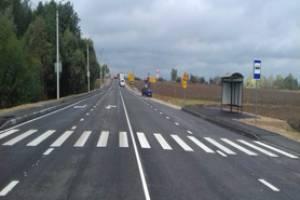 В Брянской области отремонтировали подъезд к Новозыбкову