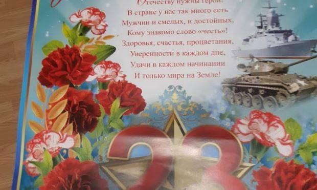 Вину за плакат с американским танком в школе Брянска свалили на москвичей