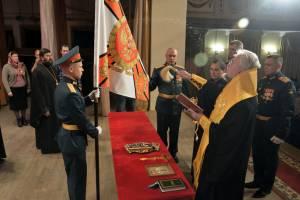 В Клинцах освятили боевое знамя