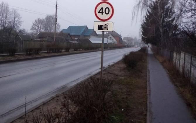 В Навле повесили стационарные камеры контроля скорости