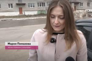 Жена убитого в Клинцах заключенного возмущена оправданием Шевцова