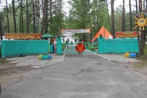 В Брянске на подготовку загородных лагерей к лету выделили 3,5 млн рублей