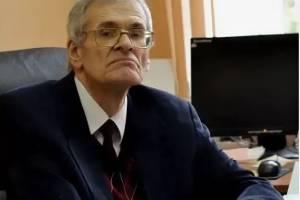 Почетным ученым Брянской области стал Семен Блуменау
