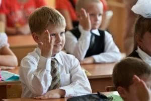 В 4 школах Брянского района незаконно удлинили уроки