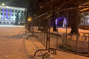 Брянские власти защитились заборами накануне протестной акции