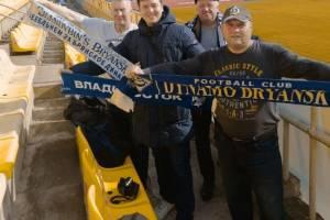 Во Владивостоке брянское «Динамо» поддерживали преданные фанаты
