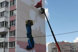 На многоэтажке по улице Романа Брянского появится огромное граффити