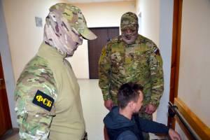 В Брянске сотрудники ФСБ задержали наркодилера с мефедроном
