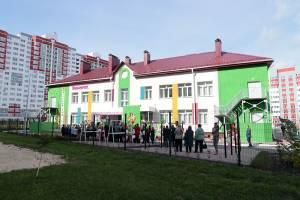 В Брянске открыт набор в новый детский сад «Тюльпанчик»