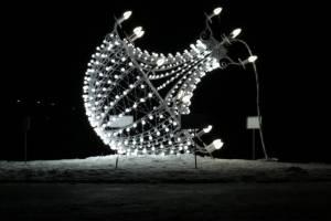 В Брянске снизили яркость «упавшей люстры» у цирка