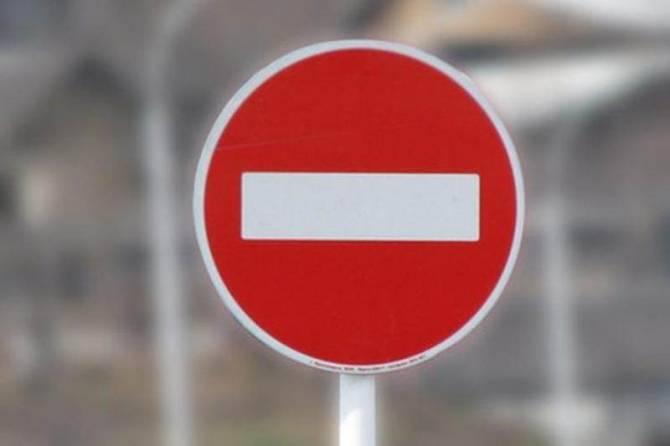 В Брянске на два дня ограничат движение в районе «Лития»
