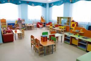 В Брянске готовятся к открытию детских садов