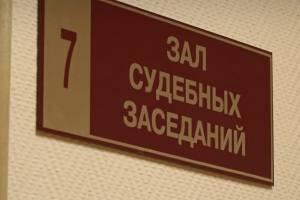 В Стародубе уроженца Алтая осудили за повторную пьяную езду