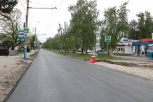 В Брянске дорогу на Вокзальной ремонтирует подрядчик из Владимира